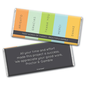 World of Thanks Personalized Candy Bar - Wrapper Only