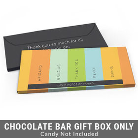 Deluxe Personalized Multi Language Business Thank You Candy Bar Favor Box