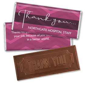 Thank You Candy Bars Personalized Embossed Chocolate Bars - Chevron