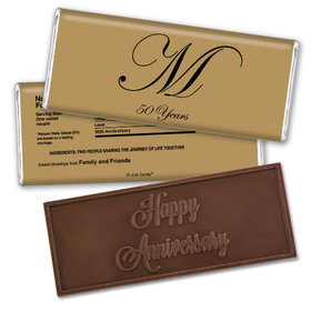 Anniversary Party Favors Personalized Embossed Chocolate Bar Chocolate & Wrapper Formal Anniversary Party Favors