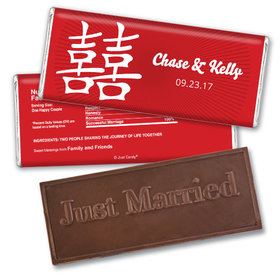 Personalized Wedding Favor Embossed Chocolate Bar Chinese Happiness Symbol