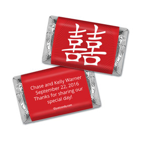 Double Happiness Personalized Miniature Wrappers