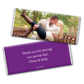 All About Two Engagement Favors Personalized Candy Bar - Wrapper Only