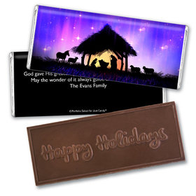 Personalized Embossed Chocolate Bar - Christmas Holy Night